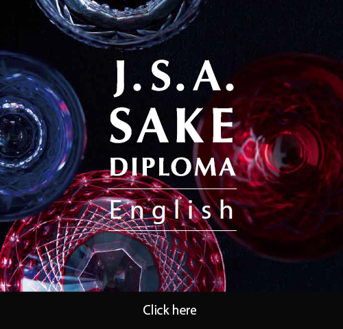 SAKEDIPLOMA English